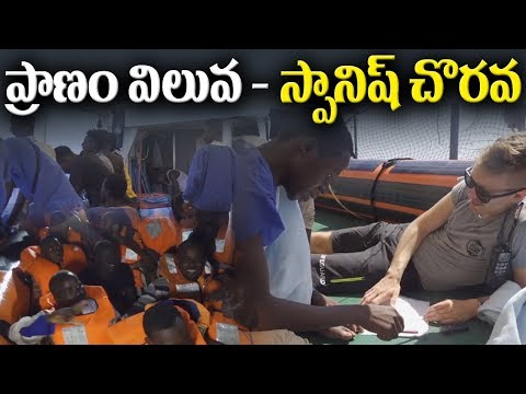 Spanish rescue boat saves 87 migrants in sea off Libya | ABN Telugu