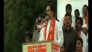 Uddhav Thackeray 16 April 2009 Chakan Chalo Delhi part 1