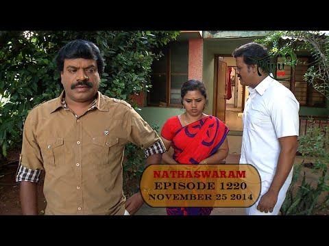 Nadhaswaram நாதஸ்வரம் Episode - 1220 (25-11-14)