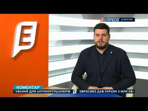 """Андрій Іллєнко в етері телеканалу """"Еспресо TV"""""""