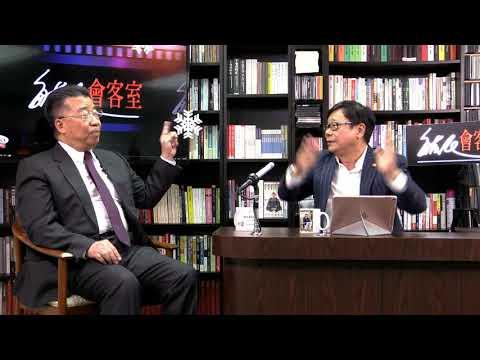 黃毓民 毓民會客室 181211 第2季 第9集 p1 of 4 親中友共 劉夢熊