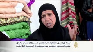 نزوح آلاف العراقيين خوفا من المليشيات الإيزيدية