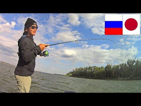 ЯПОНЦЫ пробуют поймать рыбу НА ВОЛГЕ