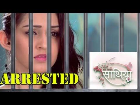 Saath Nibhana Saathiya | 10th August 2016 | Meera Gets Arrested For Shooting Vidya thumbnail
