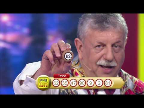Русское лото тираж номер 1164