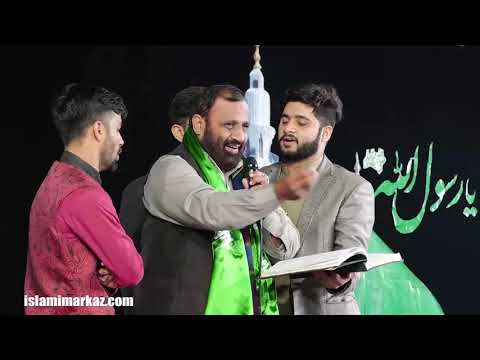 Zakir Jawad Ashiq Sahab  Jashn-e-Milad un Nabi SAWW 2019|1441