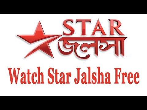 Watch Star Jalsha live Tv  and Star Jalsha Serial Free online    Exclusive Youtube