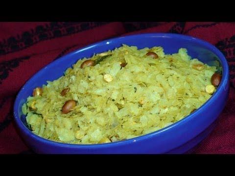 Chivda - Indian Recipes
