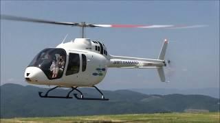 Bell 505 Jet Ranger X Start up & Take off JA18YT