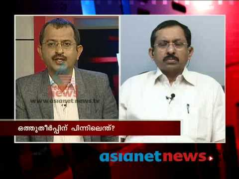 Ganesh Kumar - Yamini Thankachi Issue:Asianet News Hour 5th April 2013 Part 1