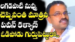 JD Lakshmi Narayana Strong Punch to Lagadapati | Pawan Kalyan | Janasena Party | Top Telugu Media