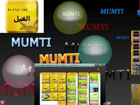Memorize Quran Chapter Names - Last 10 - 20111019 01 video