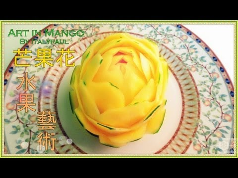 Art In Mango Show - Art of Vegetable and Fruit Carving Garnish | Fruit Decoration