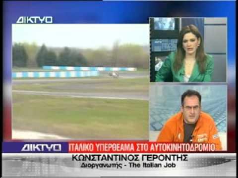 diktyo TV serres 16032013