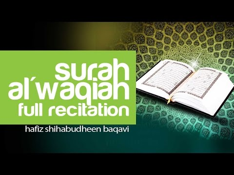 media 056 surah al waqia full with malayalam translation