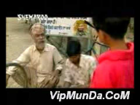 Tera sona9878652928maan (vipmunda).3gp video