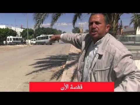 image vidéo  مشاهد اعتداء الأمن على المتضاهرين بقفصة