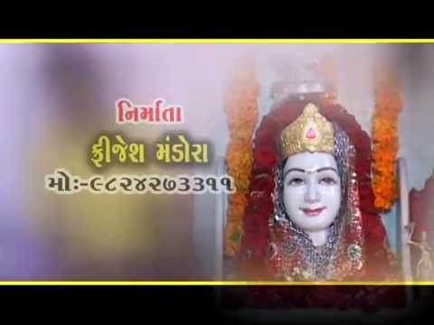 Lebdey Rame Chehar Maa | Gujarati Non Stop Garba Songs | Chehar Maa Songs | Gaman Santhal video