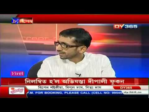 Assam Flood Vs Janmu & Kashmir flood, Breaking News Today
