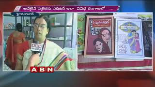 ABN Face to Face with Article Writer Jyothi Valaboju