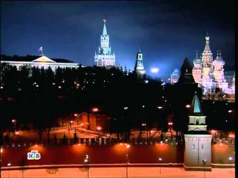 Фон кремля для поздравлений