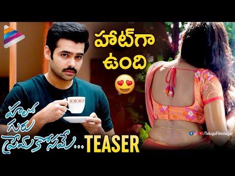 Hello Guru Prema Kosame Teaser | Ram Pothineni | Anupama Parameswaran | Dil Raju | Telugu FilmNagar