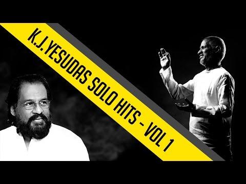 K .J Yesudas Solo Hits | Audio Jukebox | Ilaiyaraaja Official