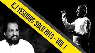KJ Yesudas Solo Hits | Audio Jukebox | Ilaiyaraaja Official