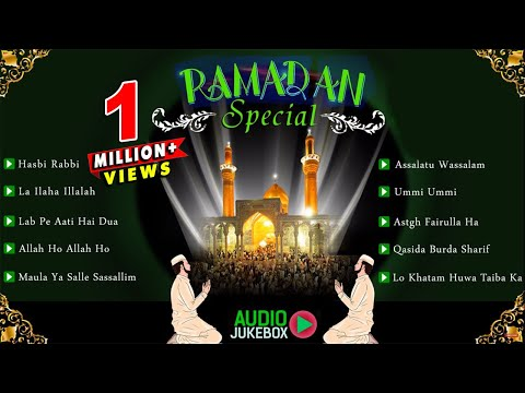 Ramadan Special | Non Stop Best Islamic Songs | Jukebox | Top Ramzan Naat 2015