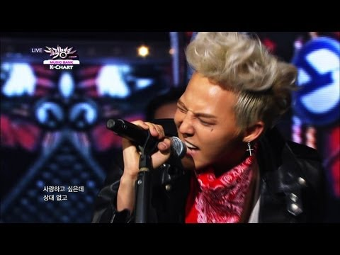 4th Week Of September & G-dragon - Crooked (2013.09.27) [music Bank K-chart] video