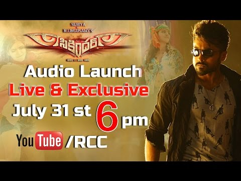 Suriya Sikandar Movie Audio Launch LIVE - Samantha Brahmanandam...