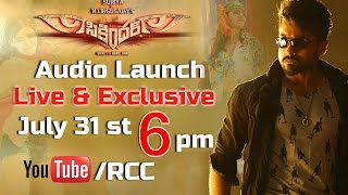 7th Sense - Suriya Sikandar Movie Audio Launch LIVE - Samantha, Brahmanandam - Sikindar Movie - Anjaan