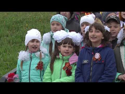 Десна-ТВ: День за днем от 13.05.2019