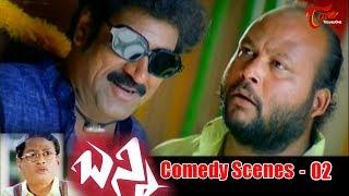 Bunny Movie  Back to Back Comedy Scenes   Allu Arjun   MS Narayana   Raghu Babu   02