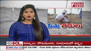 Farmers Problems: Mahaa Rythu Anna | 23rd May 2018