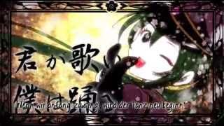 🌙 千本桜 • Senbon Zakura • Tausend Kirschblüten | German Cover ● NyuMoon ●
