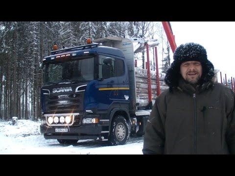 Тест лесовоза Scania R500 в реальных условиях. 57 тонн по снегу.