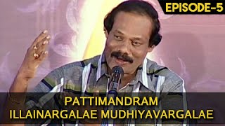 Dindugal Leoni - Tamil Pattimandram - Humorous Debate Show
