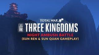 Total War: Three Kingdoms | Pre Gamescom Night Ambush Battle Gameplay & Cinematics