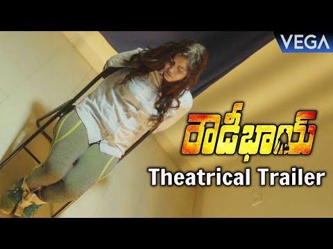 Rowdy Bhai Movie Official Trailer | Latest Telugu Movie Trailers 2019