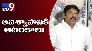 No Confidence Motion against Modi Govt || Question Hour with YCP Jogi Ramesh