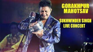Kar Har Maidaan Fateh Sanju Sukhwinder Singh Live Show Gorakhpur Mahotsava 2019