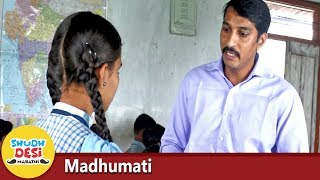 Teacher and Student Unusual relationship Short Film - Madhumati - Truth, Beyond the walls