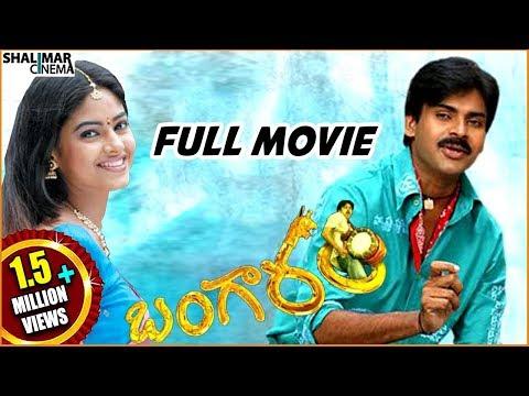 Bangaram Full Length Telugu Movie || Pawan Kalyan, Meera Chopra, Reema Sen video