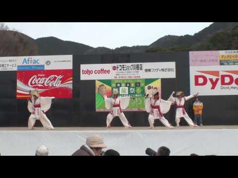 海炎風飛 ~川棚温泉 舞龍祭2011