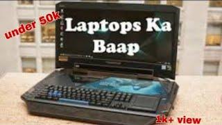 Gaming ka Baap | HP laptop | model no:- da0077tx