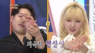 download lagu 불후의명곡 Immortal Songs 2 - 여자친구 유주, 안무 파괴 gratis
