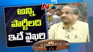 Prof K Nageswar On No-Confidence Motion Debate   Parliament Monsoon Session 2018   NTV