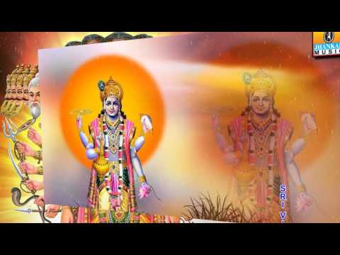 Sri Vishnu Sahasranamam - Sanskrit Devotional HD Audio