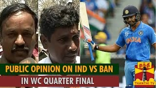 Public Opinion on Batting Performance of Indian Team Against Bangladesh